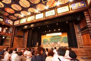八千代座の舞台
