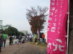 東田ウルトラマラソン