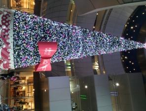 リバーウォーク北九州のクリスマスツリー