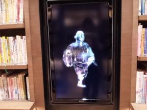 チームラボ「図書館で踊る人」