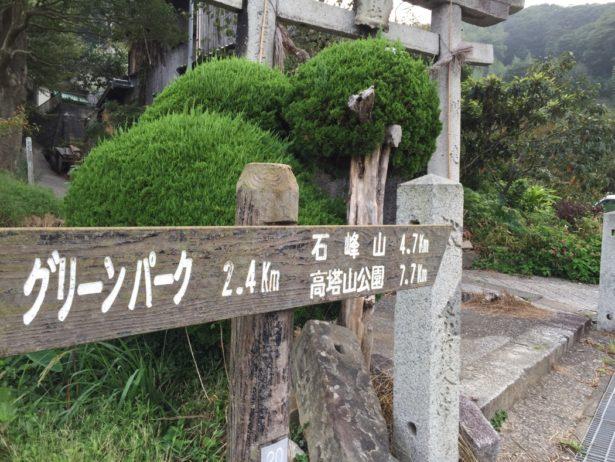登り途中に神社があります