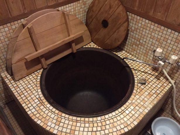 なんと五右衛門風呂がありました