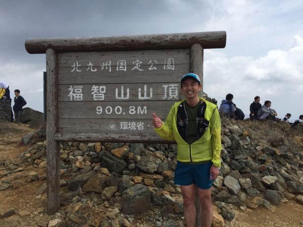 久し振りの福智山山頂