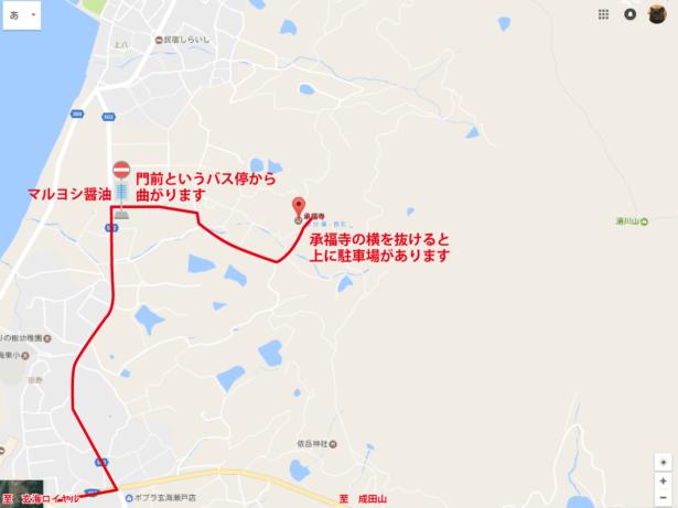湯川山登山口マップ