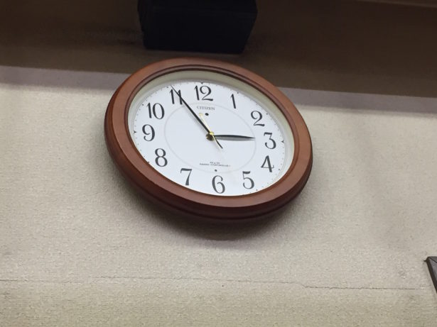 只今2時55分です