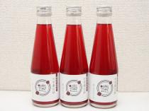 遠賀町の赤しそジュース