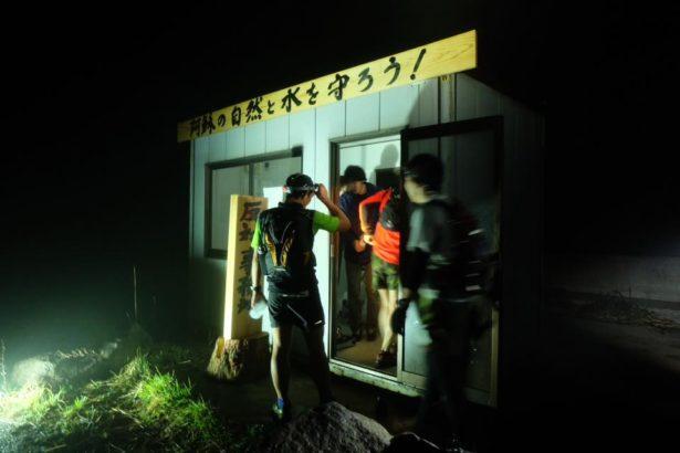 根子岳前のウォーターステーション