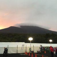 中止が決まった富士山