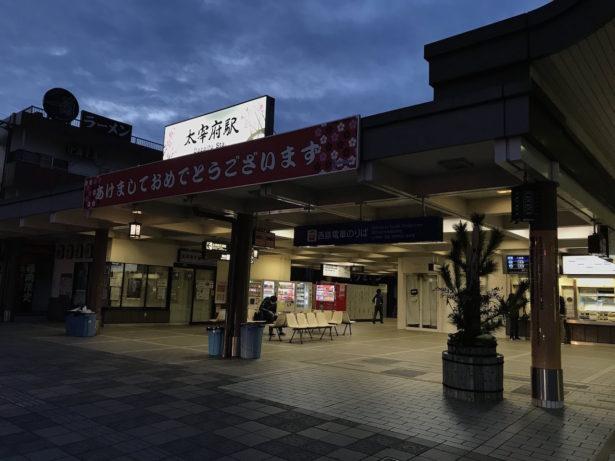 早朝の太宰府駅