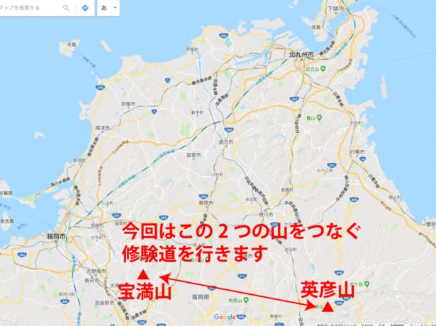 行程マップ