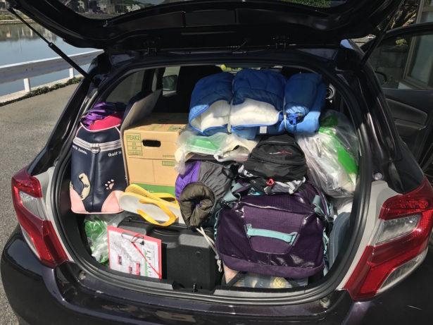 満載の荷物